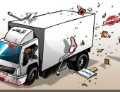 كاريكاتير صحيفة سعودية.. الإرهاب لا يعرف إلا العنف والتخريب والقتل