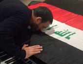 """كاظم الساهر يطرح نسخة جديدة من أغنية """"سلام عليك"""" تزامنا مع احتجاجات العراق"""