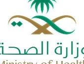 فيديو.. هل فيروس سى سهل العدوى؟.. وزارة الصحة السعودية تجيب