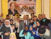 """صور .. """"أمن الإسماعيلية"""" تحتفل مع ذوي الاحتياجات الخاصة بمبادرة حياة كريمة"""