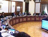 رئيس الوزراء يُكلف بتشكيل مجموعة عمل وزارية لتنفيذ توصيات منتدى الشباب