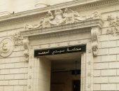 القضاء الجزائرى يرجئ إعادة محاكمة مسؤولين كبار سابقين إلى 26 فبراير الجارى