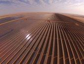 البنك الأوروبى يبحث زيادة الاستثمار بمصر والمساهمة فى مشروعات الطاقة المتجددة