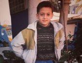 سعد لمجرد يستعيد ذكريات الطفولة بصورة من الزمن الجميل