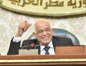 عبد العال يهدد باستجواب الحكومة: لن يتلى بيان عاجل فى غياب الوزير المختص