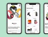 يعني إيه برنامج App Store Small Business من أبل؟