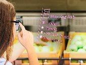 شركة ألمانية تكشف عن تقنية تحول أى نظارة عادية إلى ذكية
