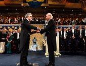 """العالم هذا المساء.. انعقاد """"القمة الخليجية"""" الـ40 لدول مجلس التعاون الخليجى.. توزيع جوائز """"نوبل"""" فى السويد والنرويج.. وحفل تكليف رسمى لأمير ويلز فى بريطانيا (صور)"""