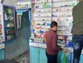 ضبط  1637 علبة مضادات حيوية و أدوية حساسية مجهولة المصدر في صيدلية بالشرقية