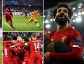 ترتيب دوري أبطال أوروبا بعد تأهل 14 فريقًا إلى ثمن النهائى