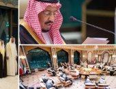 بث مباشر لفعاليات القمة الخليجية بالرياض
