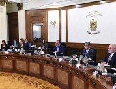 بدء اجتماع الحكومة الأسبوعى ويعقبه توقيع عدد من بروتوكولات التعاون