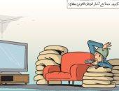 كاريكاتير صحيفة إماراتية.. الاحتماء أفضل وسيلة لمتابعة أخبار الوطن العربى بسلام