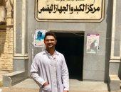 صور.. قصة طالب بطب الزقازيق تبرع وزملاؤه لشراء 5 أجهزة غسيل كلوى للمرضى