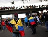 كر وفر بين الشرطة ومحتجين فى كولومبيا تزامنا مع اليوم العالمى لحقوق الإنسان