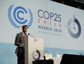 الإمارات تطالب المجتمع الدولى بتكثيف جهود التكيف مع التغير المناخى