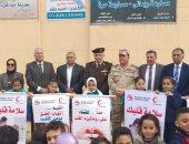 صور.. انطلاق مبادرة الكشف المبكر عن روماتيزم القلب للأطفال بالإسكندرية