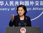 الصين تعرب عن قلقها إزاء التطورات بين الفلسطينيين والإسرائيليين