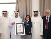 الإمارات تتسلم جائزة موسوعة جينيس فى أكبر سلسلة تسجيلات مصورة عن التسامح