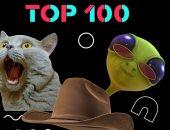 حصاد 2019.. تيك توك يكشف عن قائمة Top 100 لعام 2019
