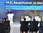 بعد قليل.. منتدى أسوان يختتم فعالياته بحضور الرئيس السيسى