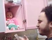 فيديو.. أب يضع ابنه فى خزينة المطبخ لحرمانه من الإمساك بهاتفه المحمول