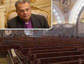 رئيس الطائفة الإنجيلية بمصر يفتتح مؤتمر القيادة العالمى بكنيسة مصر الجديدة