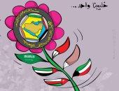 كاريكاتير صحيفة كويتية.. مجلس التعاون لدول الخليج العربية يد واحدة