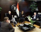 وزيرة الاستثمار تلتقى وفدا من نواب سابقين بالكونجرس الإمريكى لبحث ضخ استثمارات جديدة بمصر
