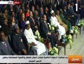 بدء الجلسة الختامية لمنتدى أسوان بحضور الرئيس السيسى