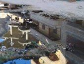 شكوى من انتشار مياه الصرف الصحى فى مدينة 15 مايو بجمصة