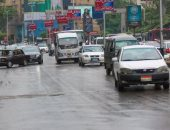 الأرصاد: أمطار غزيرة ورعدية ورياح وانخفاض الحرارة 5 درجات حتى الثلاثاء