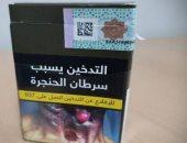 التجارة والاستثمار السعودية تحذر شركات التبغ بعقوبات بسبب السجائر الجديدة