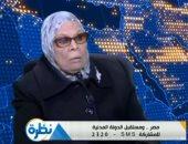 آمنة نصير تكشف عن أمنيتها: نفسي أشوف السيدة خديجة في الجنة وأحضنها.. فيديو