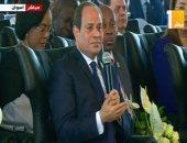 الرئيس السيسى: الجيش تحرك فى ثورة 30 يونيو دعما لإرادة الشعب فى التغيير