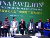 وزيرة البيئة: طفرة حقيقية فى مجالات الطاقة المتجددة والنقل المستدام