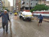 أزمات البحر الأحمر: احتمالية سقوط أمطار شمال المحافظة غداً