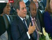 السيسى يشيد بدور المرأة المصرية فى تمرير أصعب إصلاح اقتصادى على الإطلاق