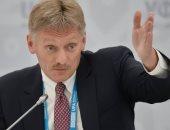 الكرملين: بوتين قلق بشأن مدى الثقة فى الاتفاقات مع أمريكا وسط الاحتجاجات