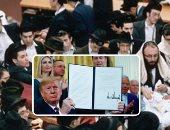 مرسوم ترامب لمكافحة معاداة السامية يثير جدلاً واسعًا.. خلاف بين الجماعات اليهودية لدعمه فى مواجهة موجة العداء المتزايدة.. منظمات تقدمية: يقيد حرية التعبير ويؤثر على انتقاد إسرائيل.. والجماعات الفلسطينية ترفضه