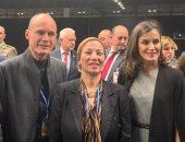 وزيرة البيئة تستعرض أمام ملكة إسبانيا التجربة المصرية فى توفير الأمن الغذائى