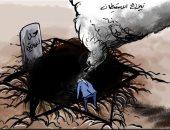 كاريكاتير صحيفة فلسطينية.. استمرار الاستيطان يدمر فكرة حل الدولتين