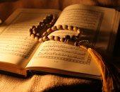 دار الإفتاء: لا يجوز قراءة القرآن الكريم من المصحف دون وضوء.. فيديو
