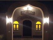 صور.. مسجد هيثم أحمد زكى يستعد لإقامة أول صلاة به اليوم