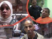 فتحنا المايك وشوفنا الإبداع.. المصريون يصفون الإخوان بكلمة