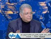 """جمال شيحة: الإرادة السياسية وراء نجاح مصر فى القضاء على """"فيروس سى"""""""