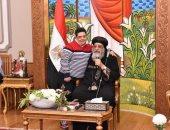 البابا تواضروس يلتقى أسرة القلب الفرحان لخدمة ذوى الاحتياجات الخاصة