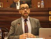 النائب محمد فؤاد يُطالب المالية بتقديرات أكثر دقة لموازنة خلال شهر