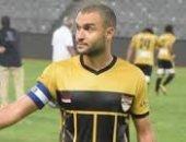 رسمياً.. محمود البدرى ينتقل لسموحة بعد نهاية عقده بالإنتاج