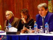 """انطلاق المؤتمر الوطنى لـ""""القومى لحقوق الإنسان"""" لمراجعة وتحديث قانون العقوبات"""
